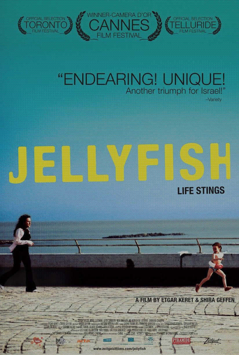 friday 14-02-2014 cineforum jellyfish